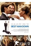 伴郎朗皮 Best Man Down.2012 字幕下载